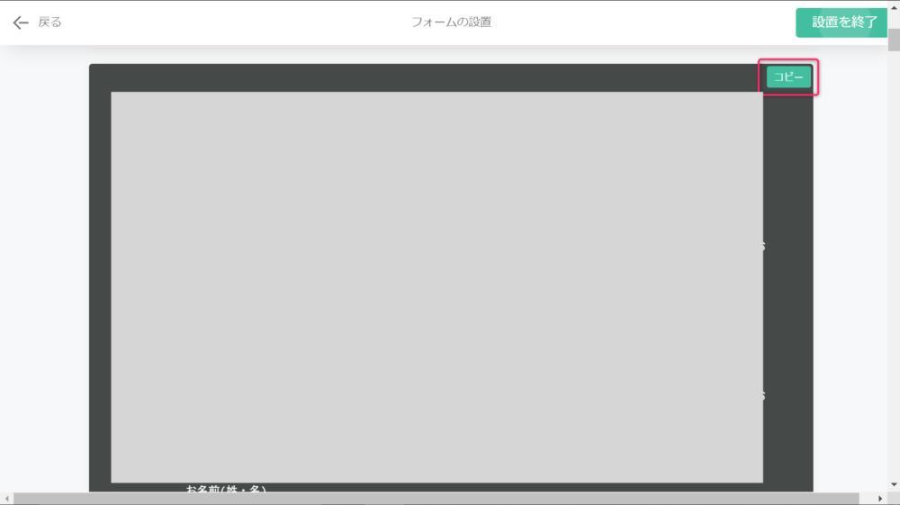 HTMLコードの生成方法_04