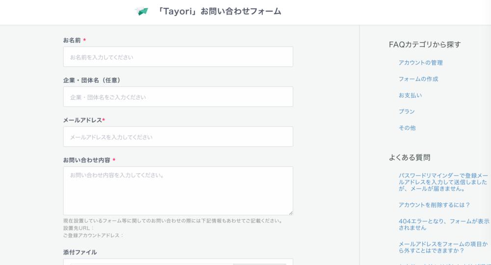 リンク先のページ