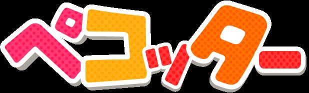 Pecotter logo f98c6bc3958ac8248724b6686f8271ac