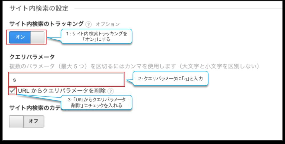 tayori_keyword