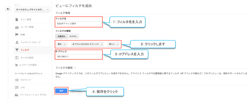 tayori_v_form2_1