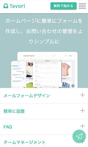 blog_renewal3