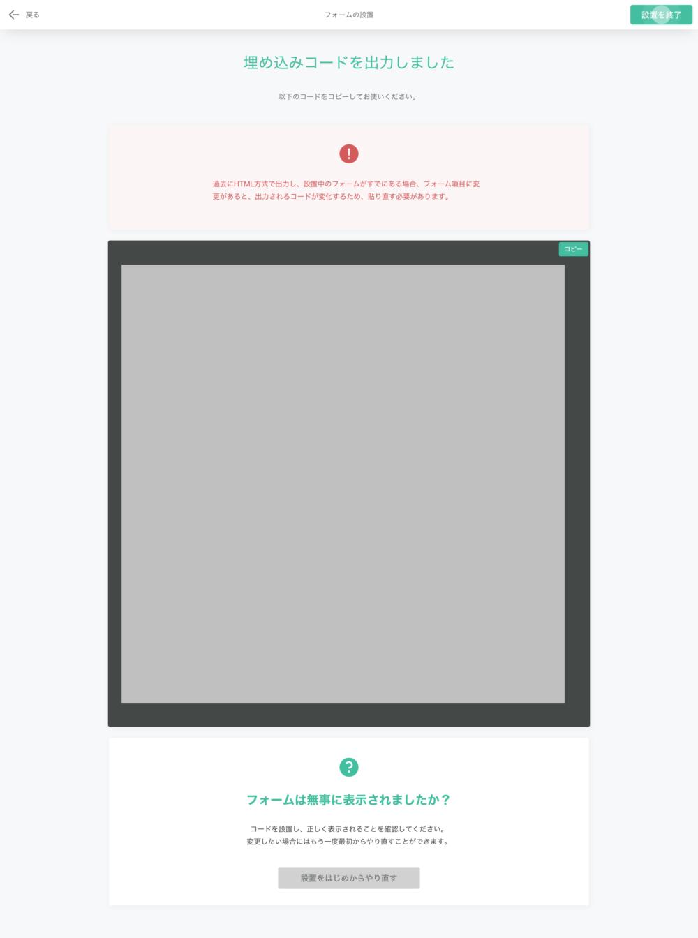 12. HTMLコード出力