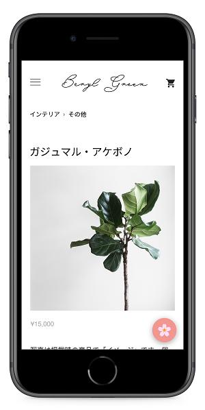 ec_comp_iphone8(リサイズ)