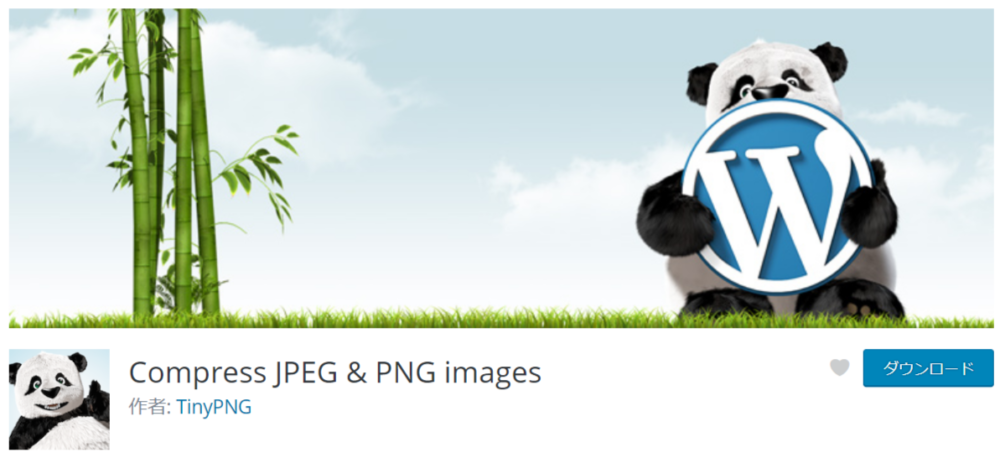 Compress JPEG PNG images WordPress org
