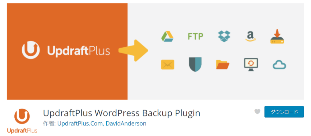 UpdraftPlus WordPress Backup Plugin WordPress org