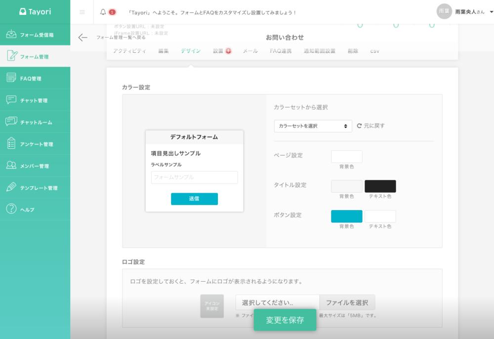 form_design