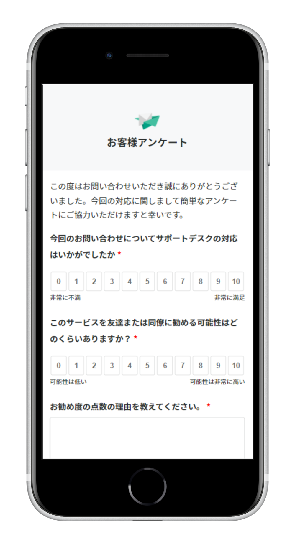 Tayoriの顧客満足度調査