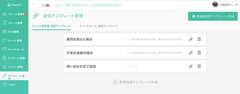tayori_blog_2_h3_2