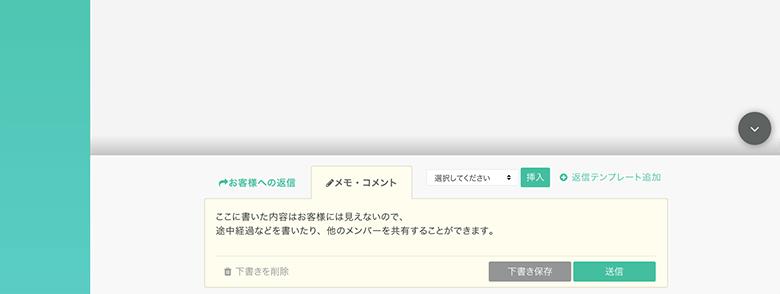 tayori_blog_2_h3_3